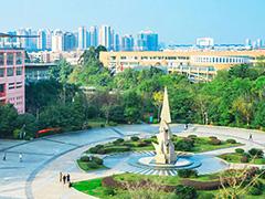 四川城市技师学院