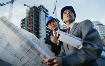 土木工程专业