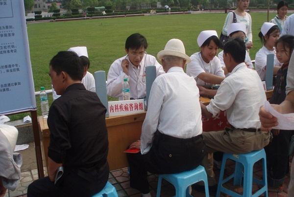 农村医学专业