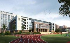 广安大川铁路运输学校2021年专业招生计划