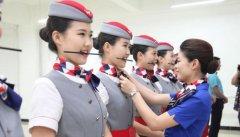选择贵阳航空学校的空乘行业报名条件如何?