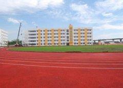 四川省广安观阁职业中学校是民办学校还是公办学校?
