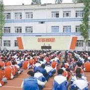 青白江区人和中学
